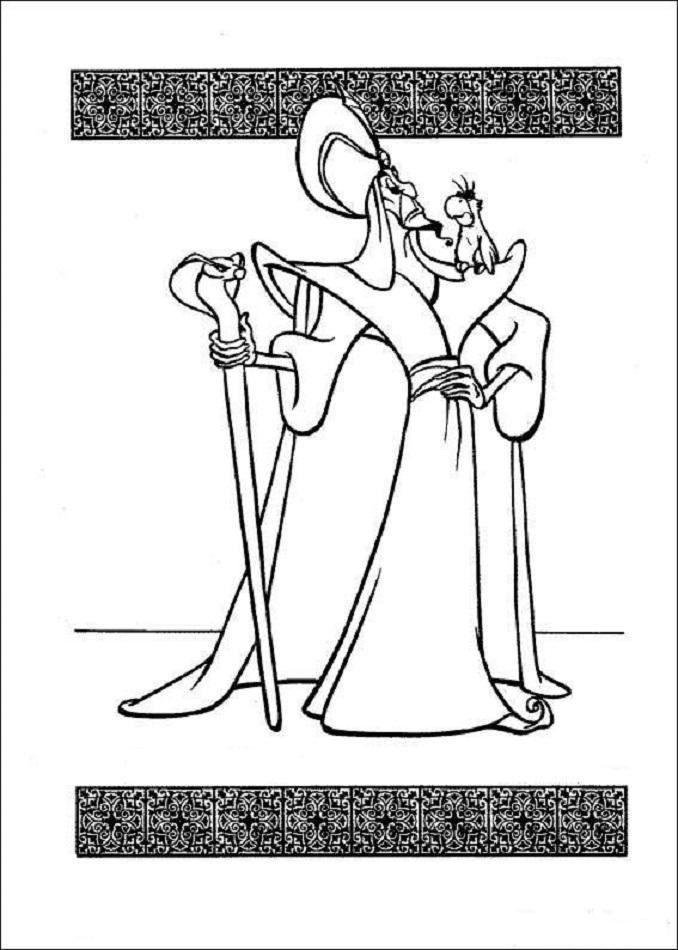 Jafar y lago, dibujos de aladdin