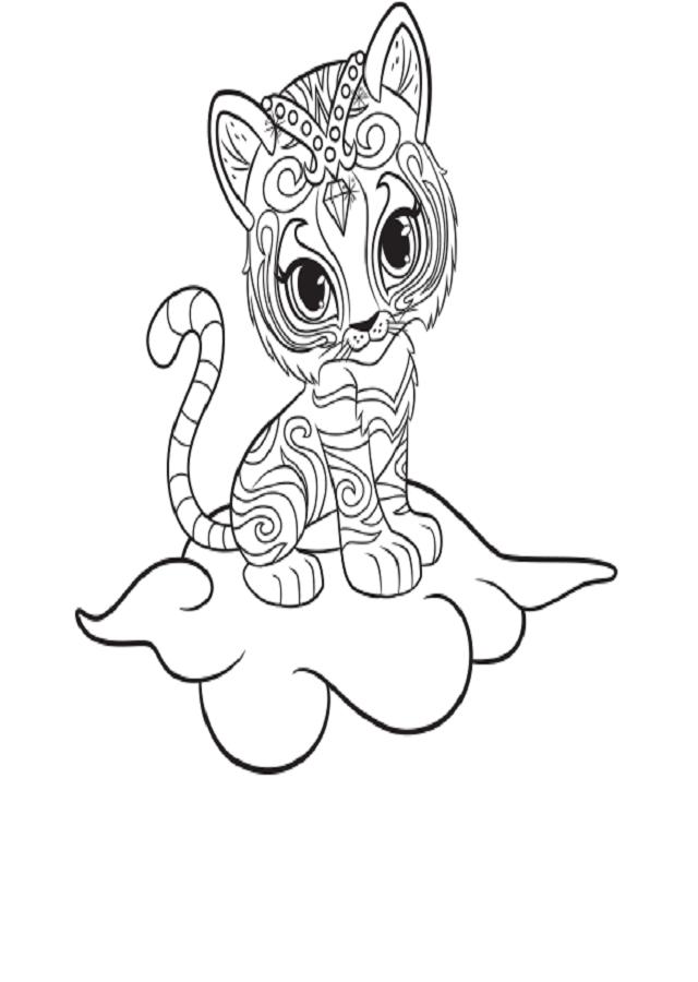 Nahal es la mascota de Shine, una hermosa tigresa de Bengala. Esta dulce gatita ama jugar con todo lo que se le presente, desde un juguete hasta comida, todo con tal de divertirse. Como su dueña, Nahal es inocente y feroz a la vez, pero a veces puede ser un poco asustadiza