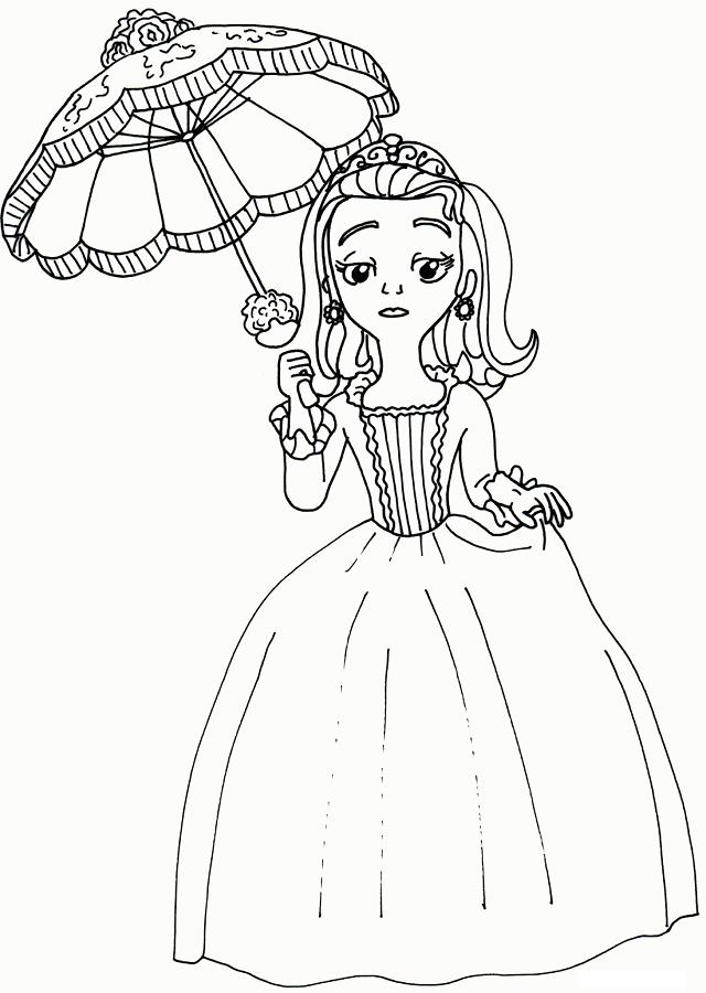En un principio, la Princesa Amber era envidiosa, tonta y descarada con la que es su hermanastra sofia pero después de cometer varios errores comienza a ser cada vez más responsable, amable, y una hermana correspondiente a sofia por enseñarle lo que es ser una princesa desde que ella y sofia se convirtieron en amigas. Ella quiere mucho a su hermano gemelo james y a su padre roland y su madrastra miranda y su hermanastra sofia.