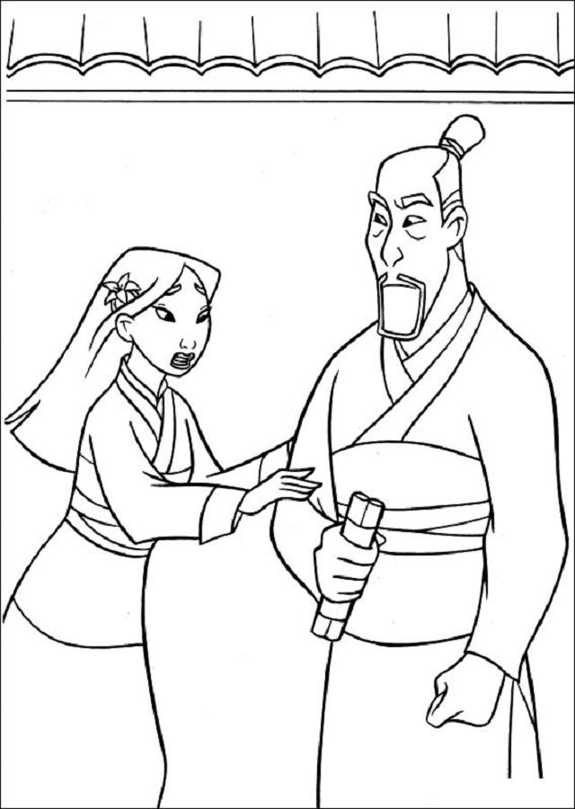 Es el padre de Mulán. Él es llamado para ir a la guerra, y aunque cree que podrá luchar, Mulán cree que no, ya que está muy viejo. Por ello, Mulán se hace pasar por un hombre y va a la guerra para impedir que lo haga su padre.